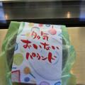 伊勢茶のパウンドケーキができました!
